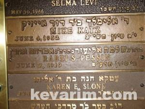Pessin Shlomo Eliezer Plaque