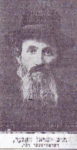 Rebbe Yisroel Hager III