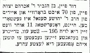 Seigal Yehoshua Ad