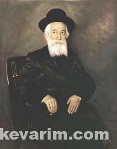 Korf Yaakov Yisroel 4