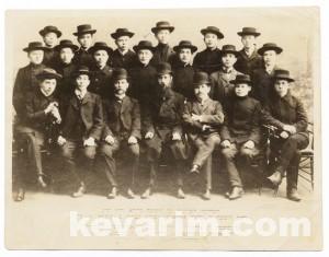 Polachek Shlomo Lida 1910