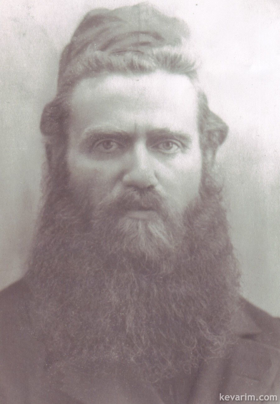 Rabbi Tzvi Hirsh Dachowitz