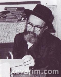 Yaakov-Halberstam-RZ