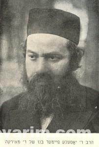 Yosef Peimer Degel Harabonim
