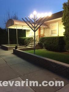 Ohel Chabad Center