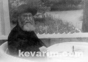 Schneerson Yosef Yitzchok Vacation