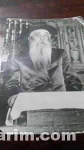 Halpren Yisroel Aryeh Leib pic 2