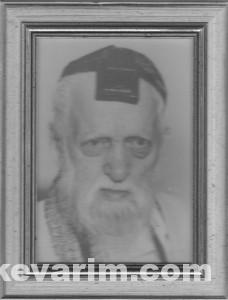 Rav Lieber Marvit Bronx