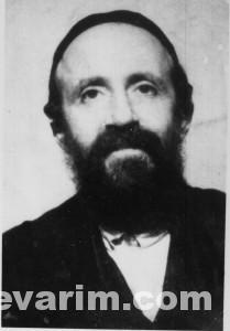 Twersky 101 Yaakov Yosef Skvira