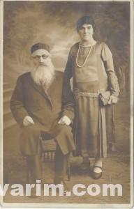 Cohen Yaakov Beth David NY 1930