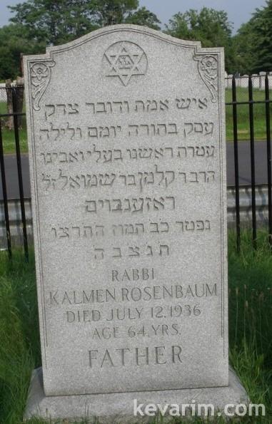 kalman-rosenbaum