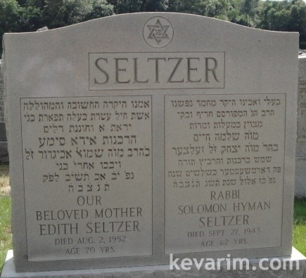 shlomo-chaim-seltzer-good