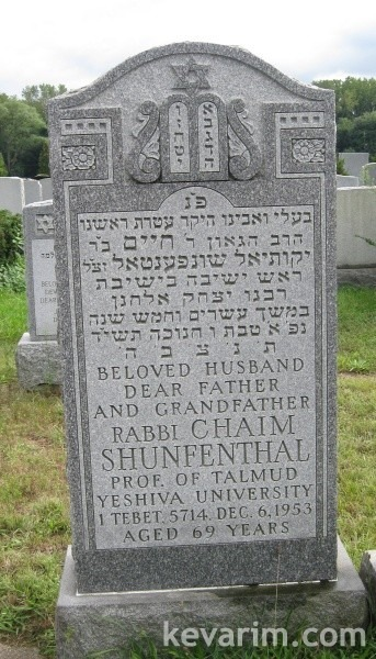 chaim-shunfenthal