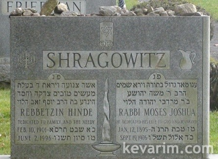 shragowitz-resized
