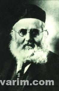 Geller Yaakov Pic