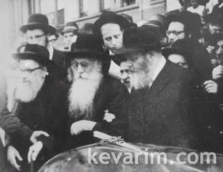 lubavitch-and-boyan-rebbe