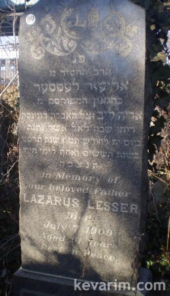lazarus-lesser