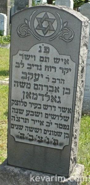 yaakov-goldman