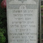 Rabinowitz Yaakov Eliyahu