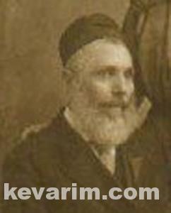 Fink Abraham Fink abt1917