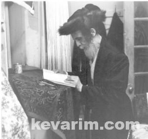 Langner Yitzchok Isaac Toronto 1