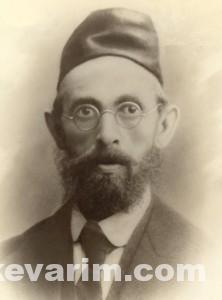 Krieger Yisroel Avroham Abba Boston