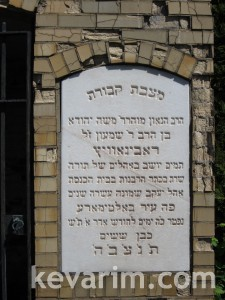 Moshe Yehuda Rabinowitz 3