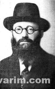 Shapiro Moshe Shmuel  Pic