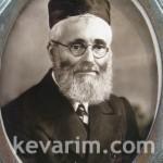 Aryeh LEib Kaplan 2