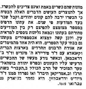 Wechsler Moshe Bio 2