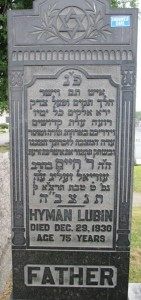 Lubin 1