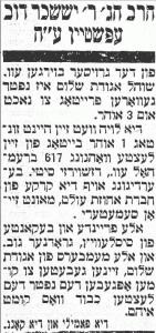 Epstein Y Dov ad