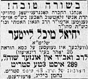 Leiter Yechiel Mechel ad 2