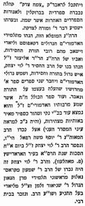 posen Yosef Moshe bio 2