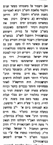 Lipman Shmuel Aaron Bio 2