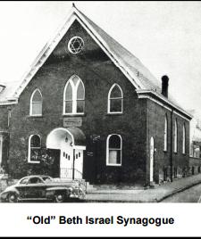 Goldfarb Yaakov Shul