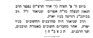 Shneur Ephraim Washington Ad