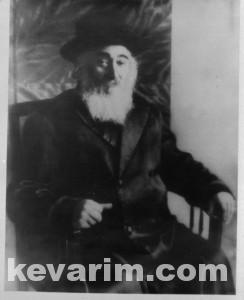 Moshe mordechai Twersk 65