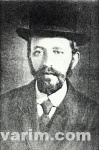 Freidman Rimnover Rebbe