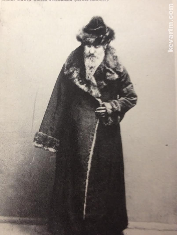 Rabbi Friedman In Kew Gardens Hills: Rebbe Yitzchok Friedman