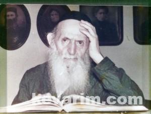 Henkin Yosef Eliyhau
