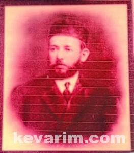 Pessin Shlomo Eliezer