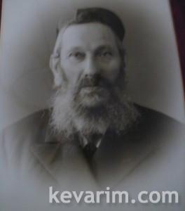 Avroham Yitzchok Shuchatowitz