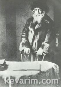 Eliezer Chaim Rabinowitz RZ