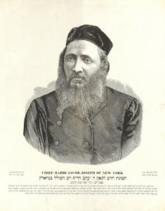 Joseph Yaakov Yosef 2