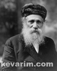 Yudelovitch Avroham Aaron