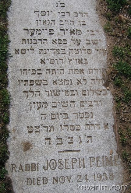 Rabbi Yosef Peimer