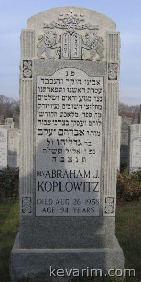 koplowitz.jpg