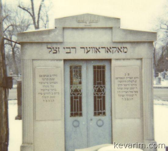 Rebbe Yaakov Yitzchok Twersky