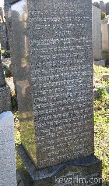Rabbi Shabsi Rosenberg